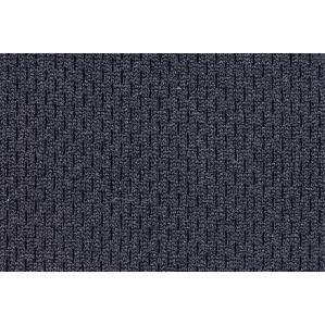 Куртка водонепроницаемая Delta Plus Bari, цв.темно-синий - 1