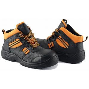 Ботинки-кроссовки Btomas (Отдельные размеры) - 1